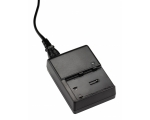 Battery charger kit K-BC50H