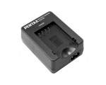 Battery charger kit K-BC109E